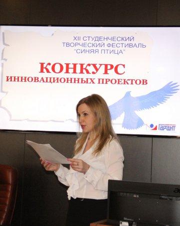 Программа сотрудничества с ВУЗами и библиотеками