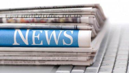 Прайм - правовая новостная лента ГАРАНТ
